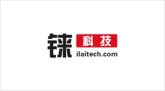 智能云科朱志浩:5G无法带给制造业的,如何用边缘计算来实现?